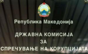 Macedonia DKSK