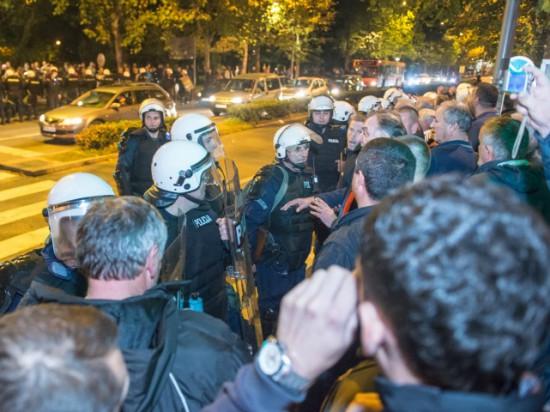 MNE-DF protest