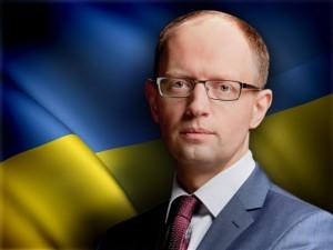 Ukraine Prime Minister