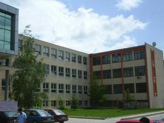 PRistina University Building