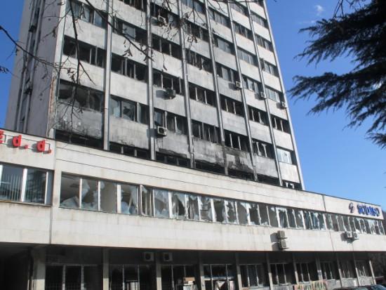 Tuzla former Gov building