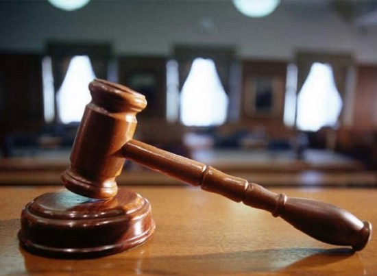 Court 640 rfi.ro
