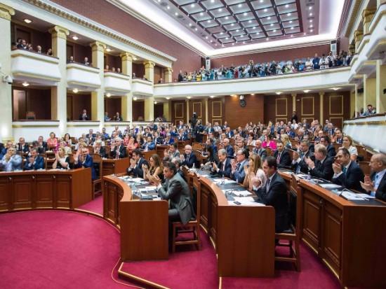 640x480 Albanian Parliament celebrating
