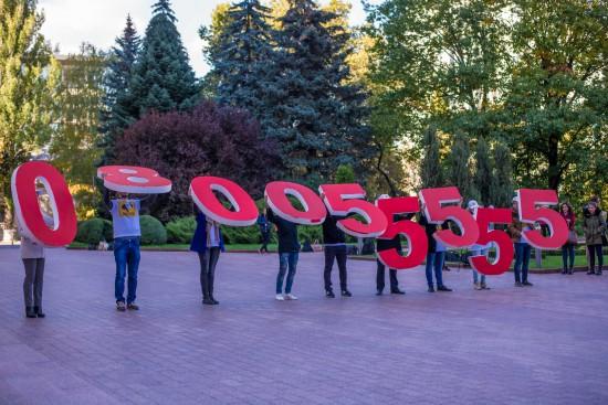 moldova-nac-campaign