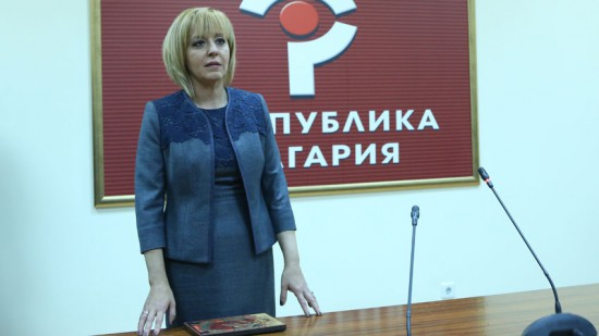 Bulgaria's Ombudsman Maya Manolova Photo: BGNES