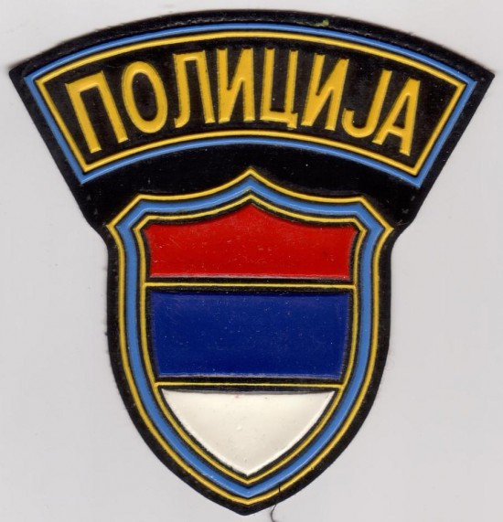 Serbia_police_patch