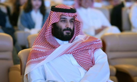 Mohammed bin Salman is leading the investigation as the head of a new anti-corruption committee. Photograph: Fayez Nureldine/AFP/Getty Images