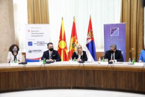The Regional Treaty on Exchange of Data for the Verification of Asset Declarations signed today